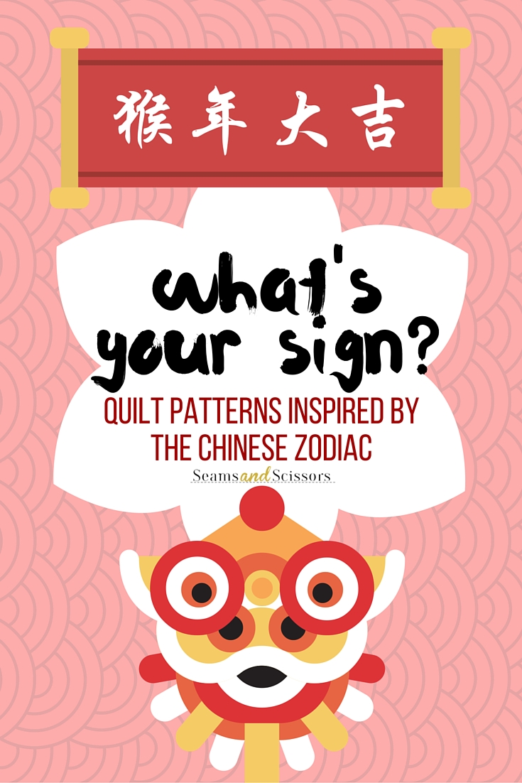 what's your sign - 735×1102